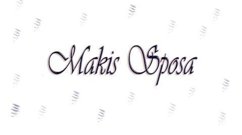 MAKIS SPOSA - ΝΥΦΙΚΑ - ΚΟΡΙΝΘΟΣ