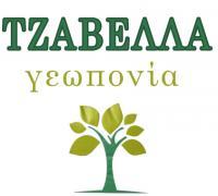 tzavella_katerina-oloimazi