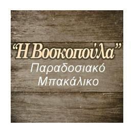 ΒΟΣΚΟΠΟΥΛΑ - ΠΑΝΤΟΠΩΛΕΙΟ - ΑΓΙΟΙ ΘΕΟΔΩΡΟΙ